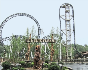 Untamed New Roller Coaster at Canobie Lake