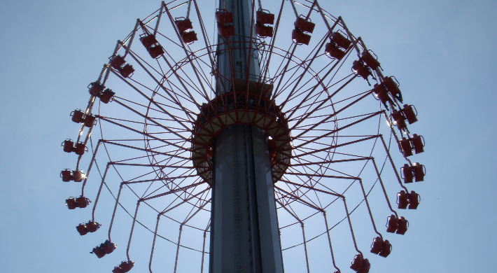WindSeeker Feature